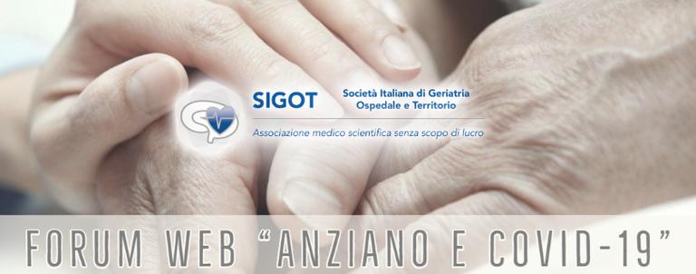 SIGOT forum