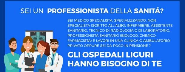 Disponibilità di Personale sanitario